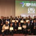 Program Indonesiabaik.id Kemkominfo Raih Penghargaan Tertinggi PBB
