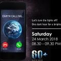 Earth Hour Grand Indonesia 2018