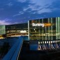 Suning.com Masuk dalam Daftar 500 Merek Termahal di Tiongkok dengan Nilai Merek Sebesar RMB 23 Miliar
