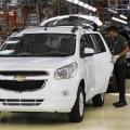 Chevrolet Hadirkan Program Spesial bagi Pelanggan