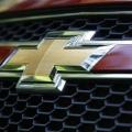 Chevrolet Sapa Pelanggan dengan Jajaran Kendaraan Terbaru