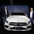 The New Mercedes-Benz CLS! Generasi Ketiga Keluarga CLS