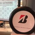 Bridgestone Bersiap Meluncurkan Ban untuk Segmen Premium