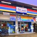 Indomaret Terus Pimpin Pasar Waralaba Minimarket di Indonesia