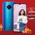 Ikut Meriahkan Harbolnas 12.12, Vivo Tawarkan Liburan Gratis ke Jepang