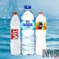 Eksistensi Air Minum Dalam Kemasan di Ranah Digital, AQUA Pegang Kendali