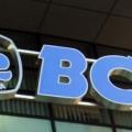 Mantap, BCA Kembali Masuk Daftar 100 Besar Merek Paling Bernilai