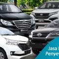 Selain Titip Oleh-Oleh, Pesonna Optima Jasa Juga Layani Rental Mobil Berbasis Aplikasi Untuk Perusahaan