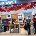Huawei Kembali Buka HES Baru di Bandung