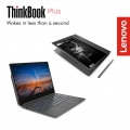 Inovasi Lenovo ThinkBook Plus, Laptop Dual-screen yang Dirancang Untuk Generasi Pekerja Masa Kini