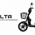 Ini Dia Spesifikasi Sepeda Listrik Inovasi Baru Dari Volta