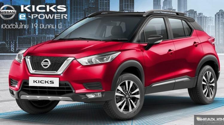 Luncurkan Crossover Kicks e-Power, Nissan Buktikan Masih Eksis di Indonesia