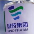 Kimia Farma Datangkan 15 Juta Dosis Vaksin Sinopharm, Begini Kata Wamen BUMN