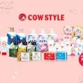 Desain Website Lebih Cantik, Cow Brand Luncurkan Fitur Belanja