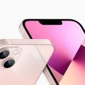 Resmi Meluncur, Ini Banderol iPhone 13 dan 13 Mini