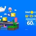 Tiket.com Gelar TTS Plus Diskon Destinasi Liburan Dalam & Luar Negeri