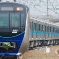 Ini Bocoran Tarif MRT dan LRT yang Diusulkan Pemprov DKI