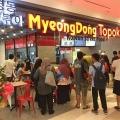 Segera Opening Perdana, Myeong Dong Topokki Disambut Anstusiasme Luarbiasa