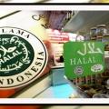 Mandatory Sertifikat Halal: Bagus, Tapi ...