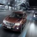 All New Nissan Serena dan Nissan Terra Raih Penghargaan Otomotif Awards 2020