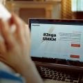 Qasir Inisiasi Kampanye #JagaUMKM Sebagai Wujud Kepedulian Terhadap Usahawan Mikro