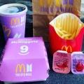 Viral BTS Meal, Pakar Sebut McD+BTS The Power of Fans Marketing