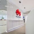 Tingkatkan Kompetensi SDM, Huawei Umumkan Seeds for the Future Program 2.0