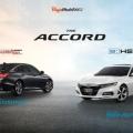 Honda Resmi Luncurkan New Honda Accord di Thailand!