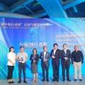Huawei Raih Penghargaan WWF Climate Solver Award 2020