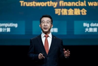SPDB dan Huawei Meluncurkan SPDB Finwarehouse yang Menerapkan Keuangan Digital di Sektor Pergudangan